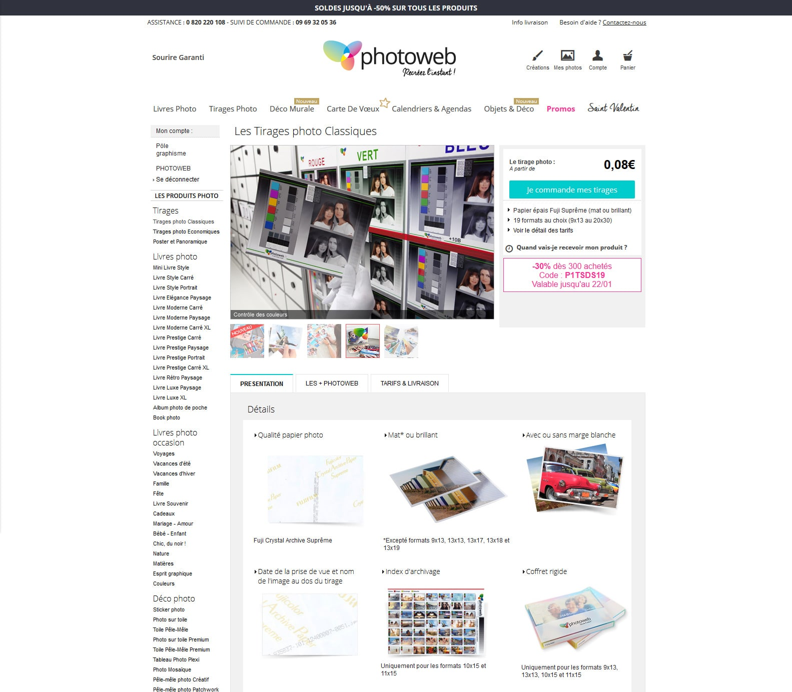 page produit ancienne version
